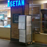 ISETAN at Jurong East – Westgate Closing on 8 Mar 2020